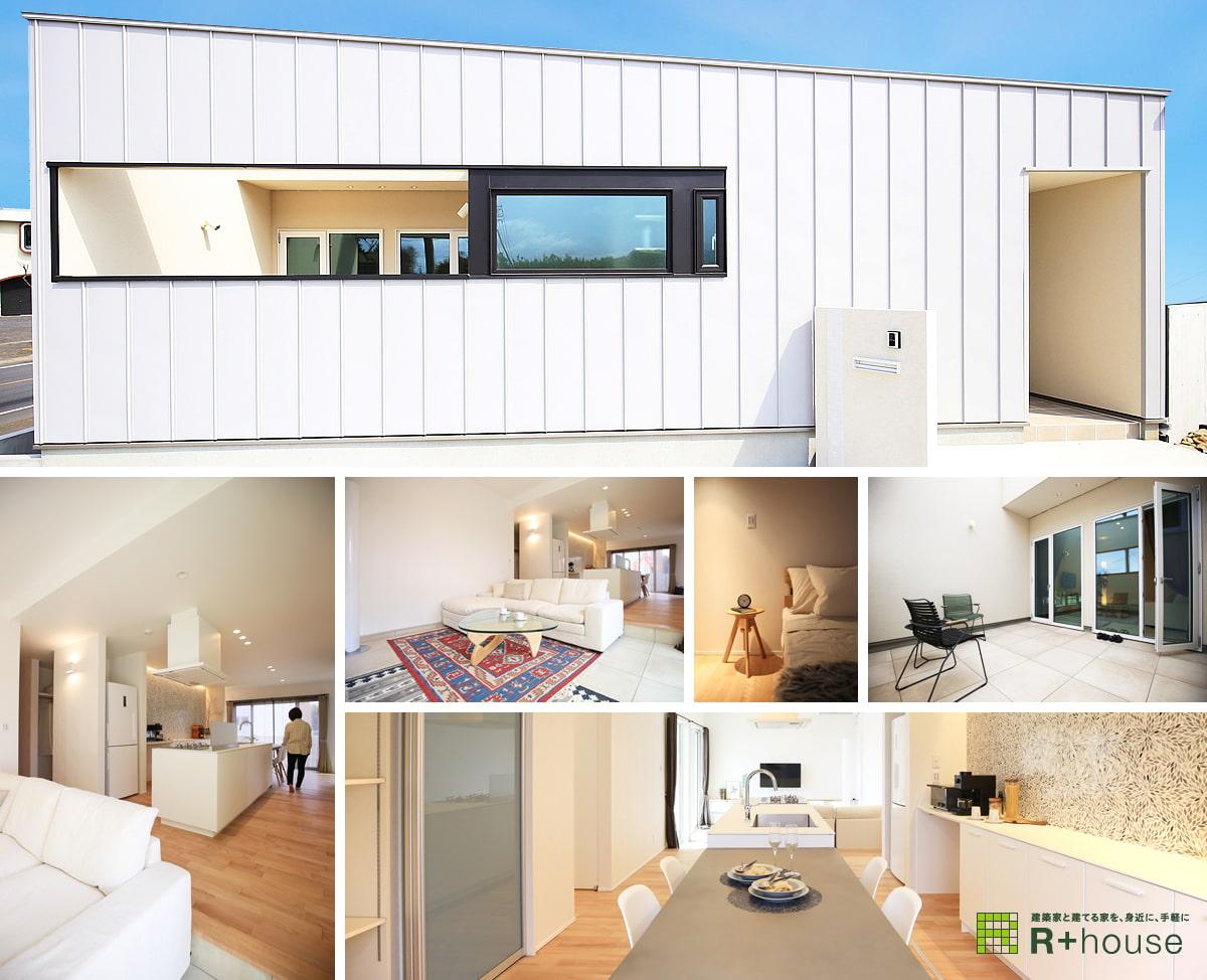 R+house 平屋モデルハウスのイメージ