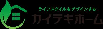 株式会社カイテキホーム